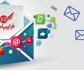 متن پیامک اطلاع رسانی
