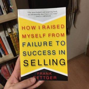 """کتاب """"چگونه در فروشندگی از شکست به موفقیت رسیدم"""""""